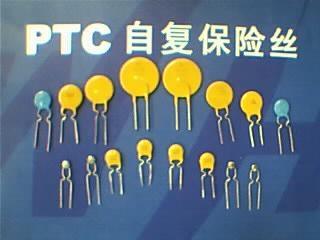 自恢复保险丝,可恢复保险丝PPTC,温度保险丝