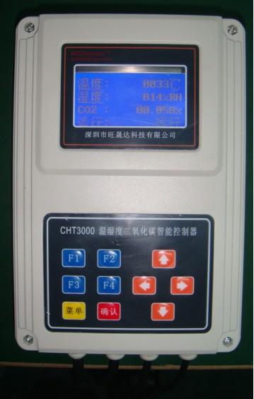 温湿度二氧化碳一体控制器