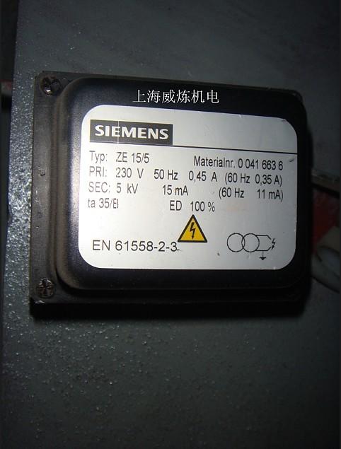 ZM20系列点火变压器(SIEMENS)