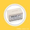 【E-Series】美国精量单轴模拟电压输出倾角传感器